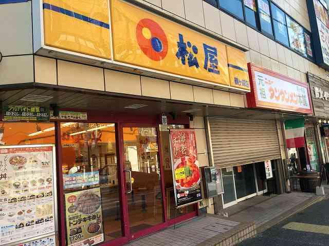 店25松屋とニュータンタン.jpg