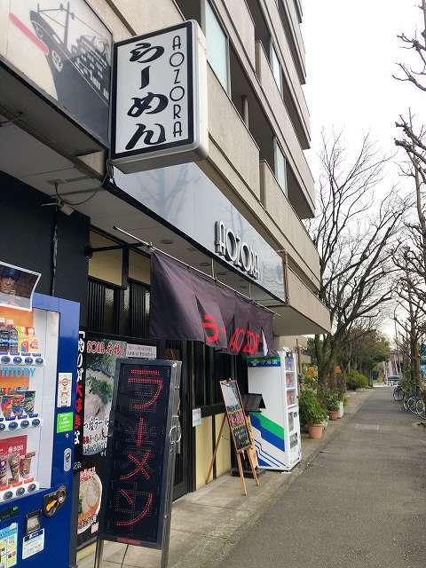 店25青空1.jpg