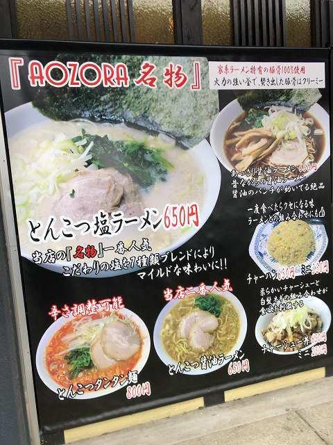 店26青空2.jpg