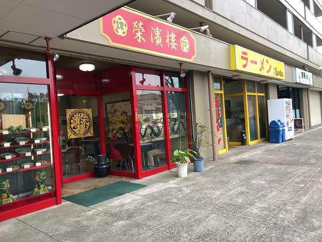 店27中華3店.jpg