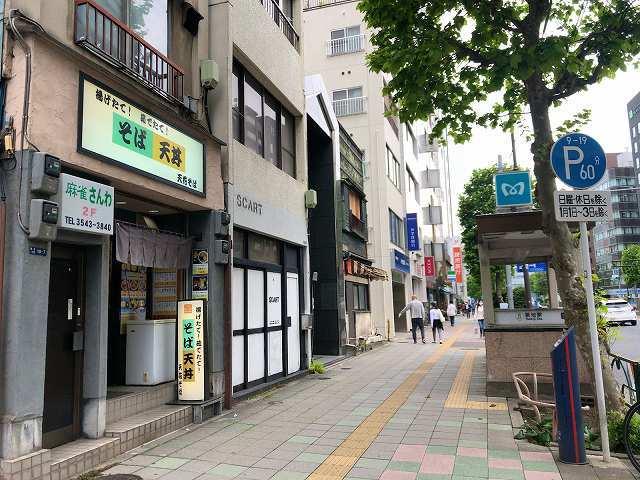 店27築地駅前.jpg