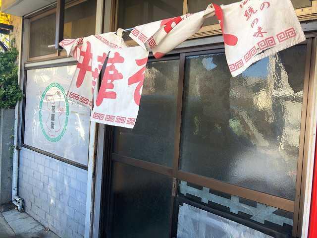店2くたびれた暖簾がパタパタ.jpg