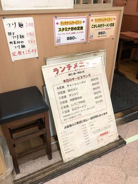 店2メ1.jpg
