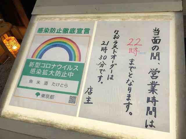 店2都のステッカー.jpg