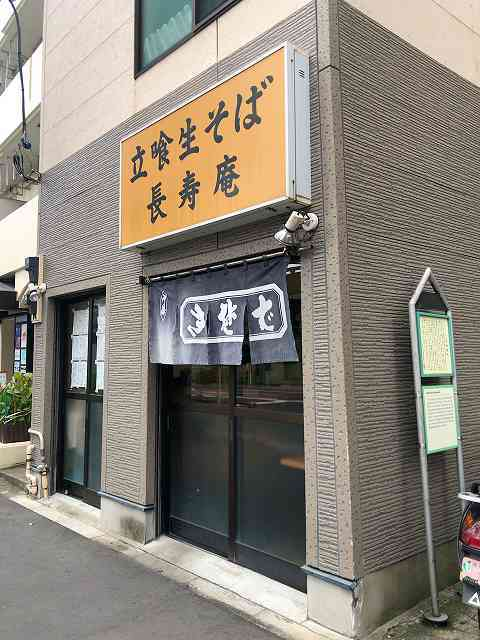店3.jpg