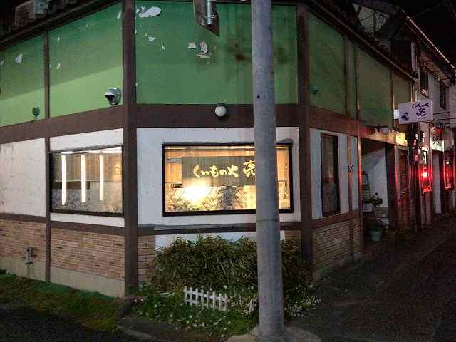 店33.jpg