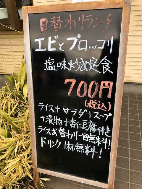 店3ボード.jpg