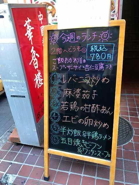 店3ボード2.jpg
