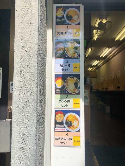 店3メ1.jpg