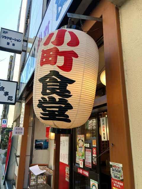 店3提灯1.jpg