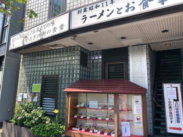 店3若宮側1.jpg