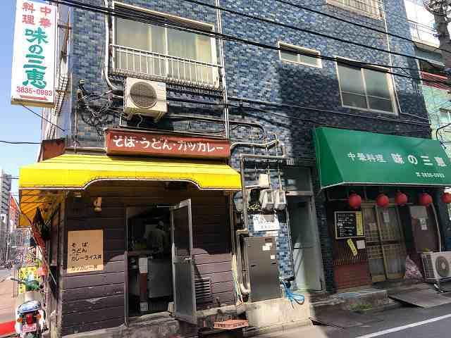 店3運命共同体1.jpg