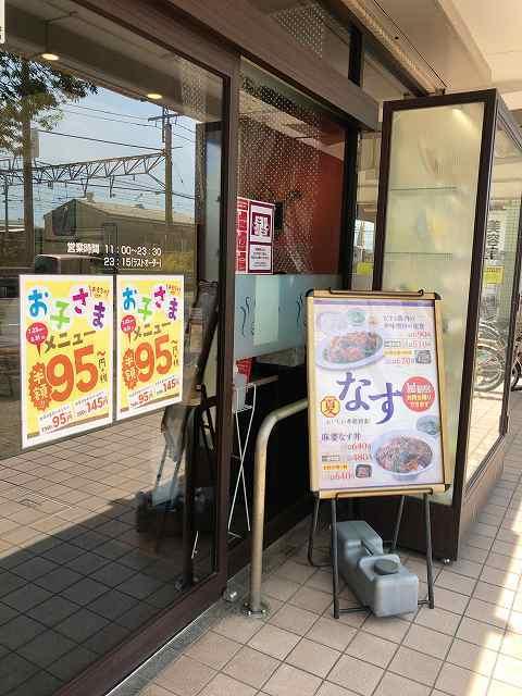 店3開放.jpg