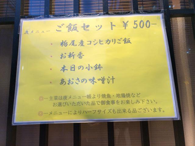 店4ご飯セット.jpg