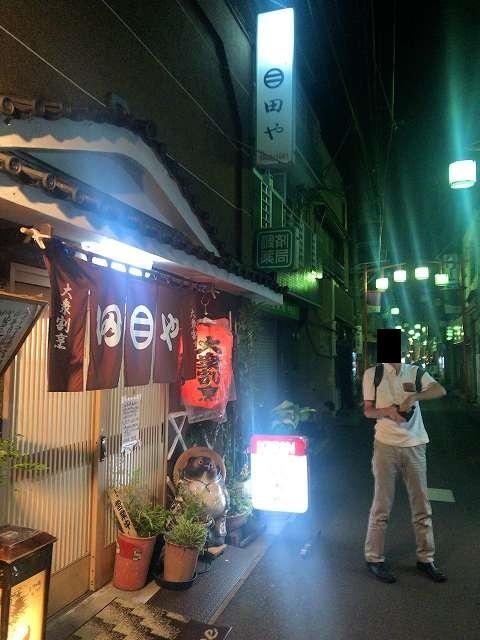店4ションマオ氏1.jpg
