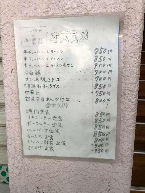 店4メ1.jpg