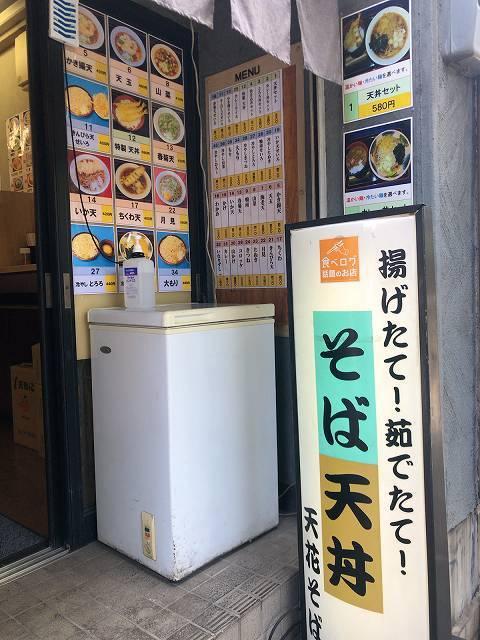 店4入口.jpg