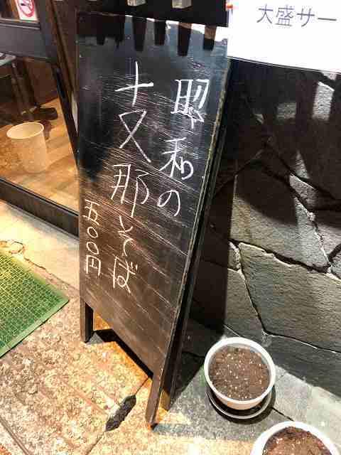 店4昭和の.jpg