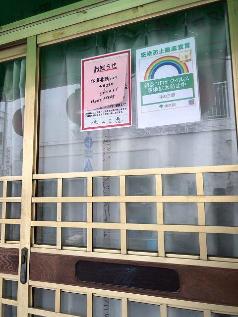 店4緑のテントは休業中2.jpg