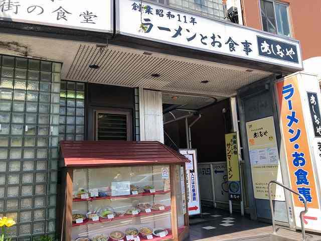 店4若宮側2.jpg