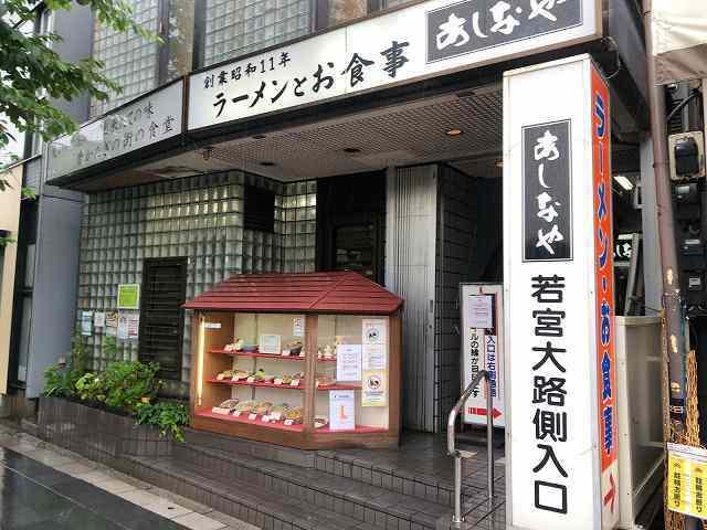 店4若宮大路側.jpg