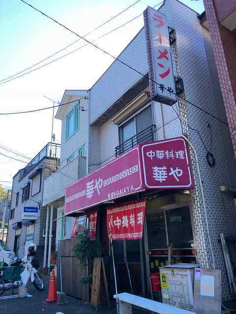 店4送れること10分で開店.jpg