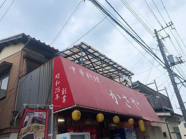 店4遠雷が.jpg