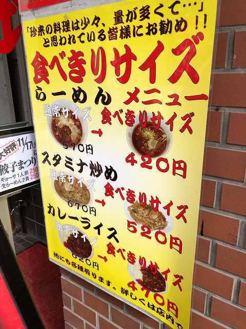店4食べきり.jpg