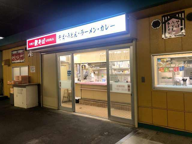 店5.jpg