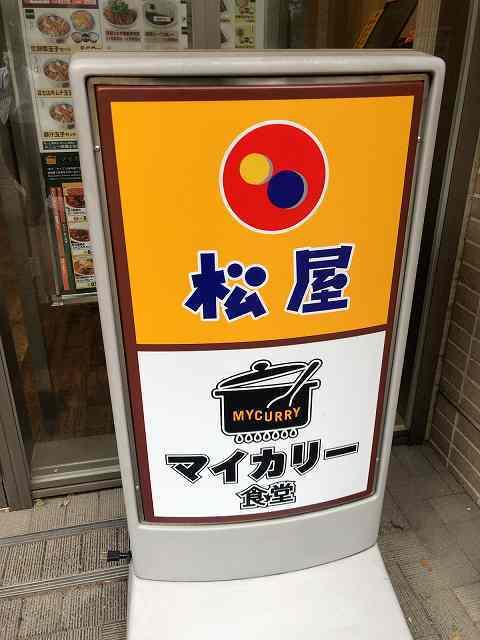 店5コラボ1?.jpg