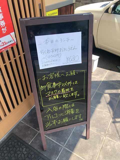 店5ボード1.jpg