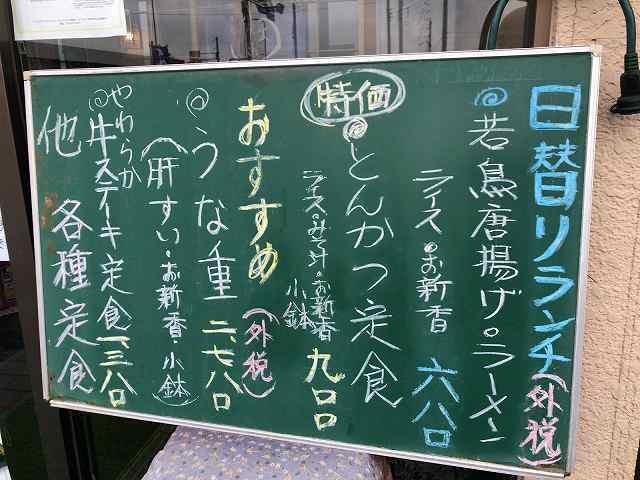 店5外のおススメ.jpg