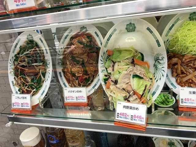 店5肉野菜炒めがズリ落ちそう.jpg