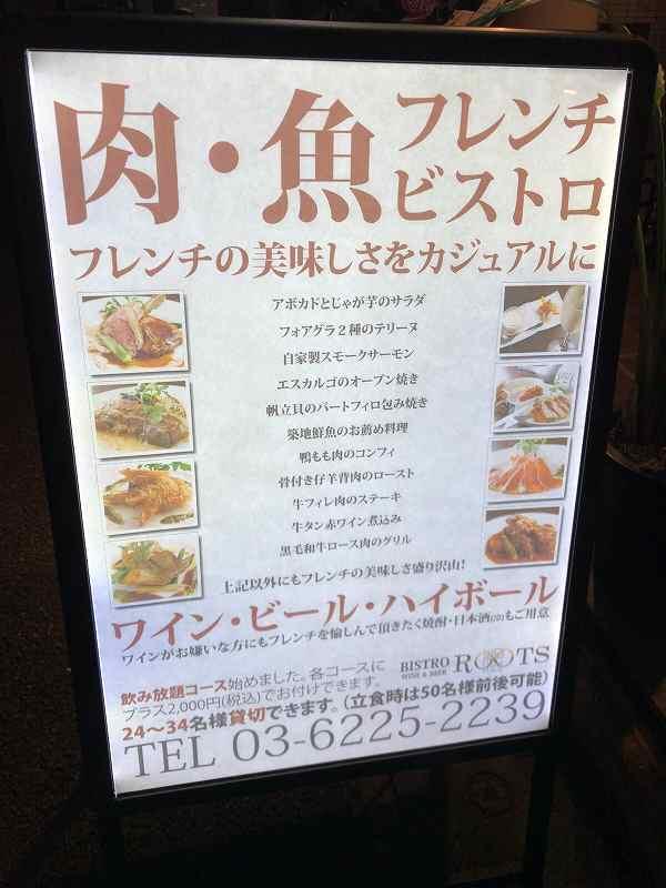 店6肉魚.jpg