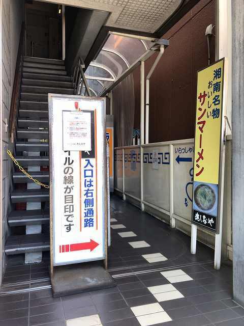 店6若宮側4入口.jpg