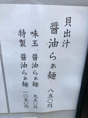店7.jpg