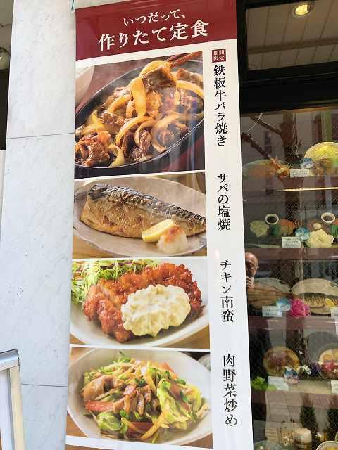 店7おススメメニュー写真.jpg