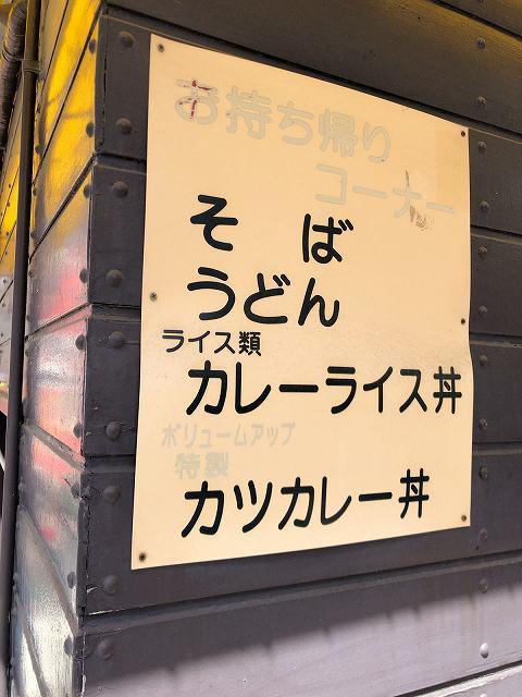 店7ザックリ.jpg