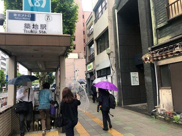 店8築地駅の上2-1.jpg