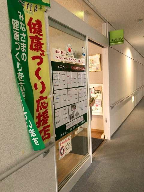 店の入り口.jpg
