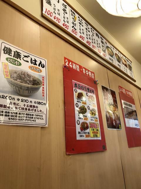 店の壁.jpg