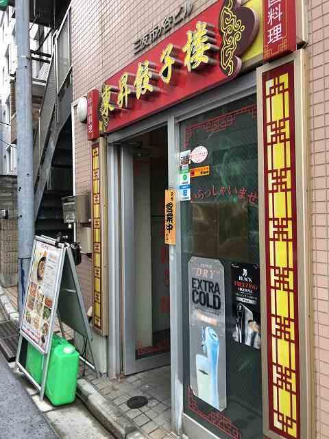 店入口1.jpg