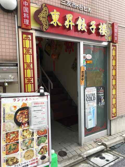 店入口2.jpg