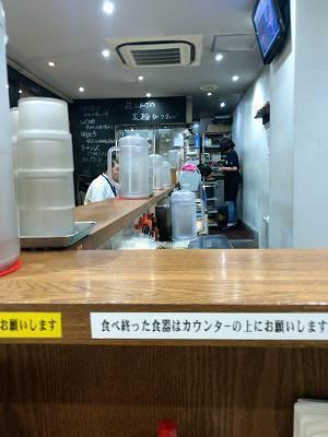 店内13.jpg
