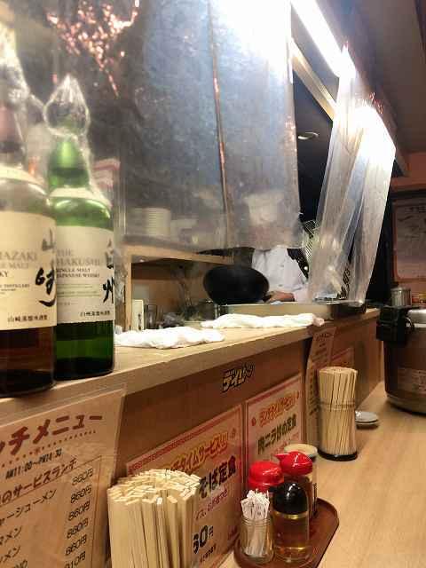 店内5マスター息子さん?.jpg