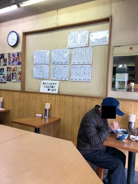 店内5上品なおじいさん2.jpg