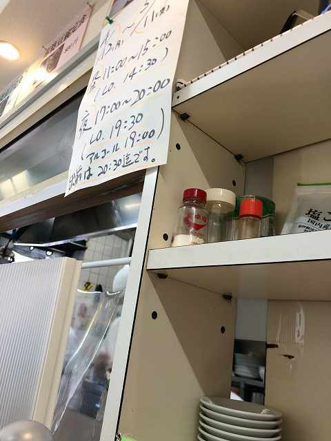 店内6厨房側のガード.jpg