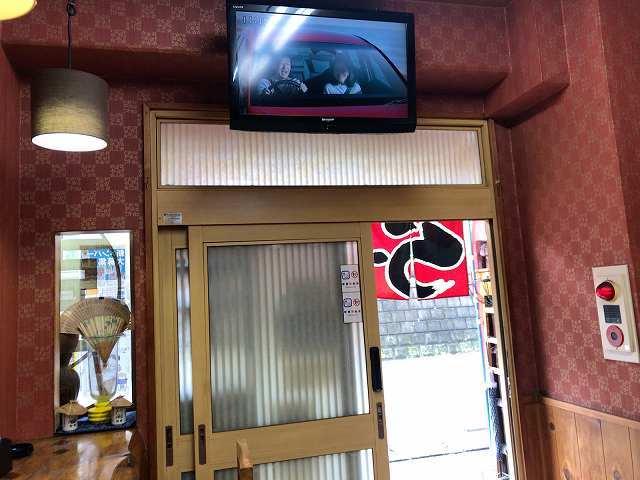 店内8TV.jpg