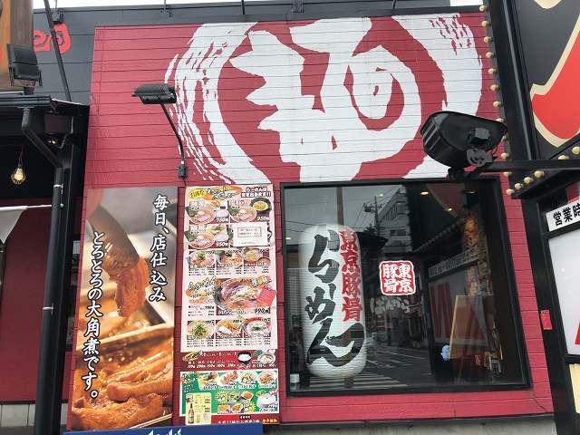 店壁1.jpg