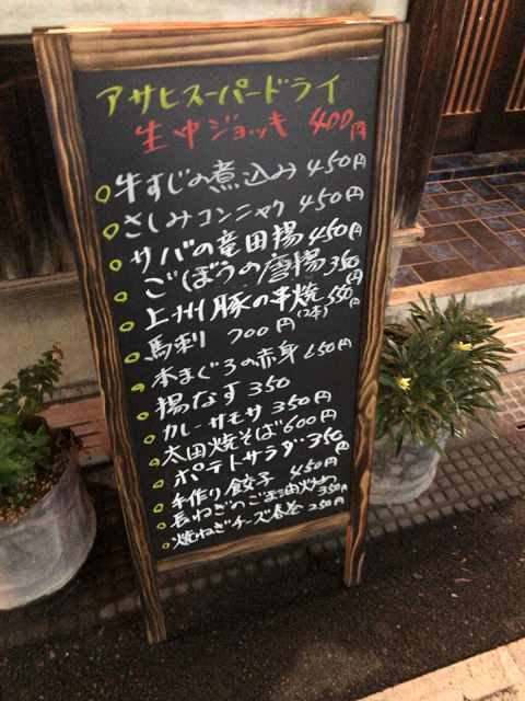 彷徨い01-4.jpg